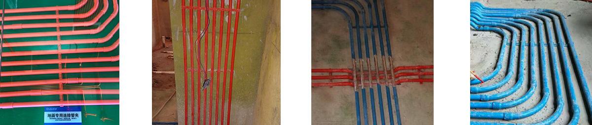 地面连排管夹