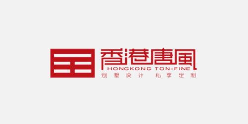 材通合作客户:香港唐风