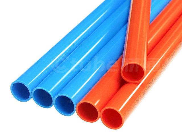 材通PVC电线管