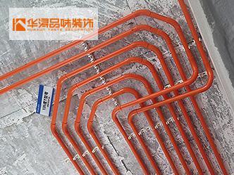 华浔品味装饰PVC电工线管订购案例
