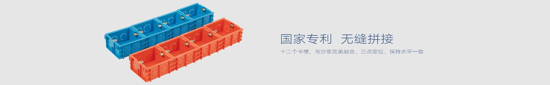 技术创新,专利产品倡导新生活-材通管业