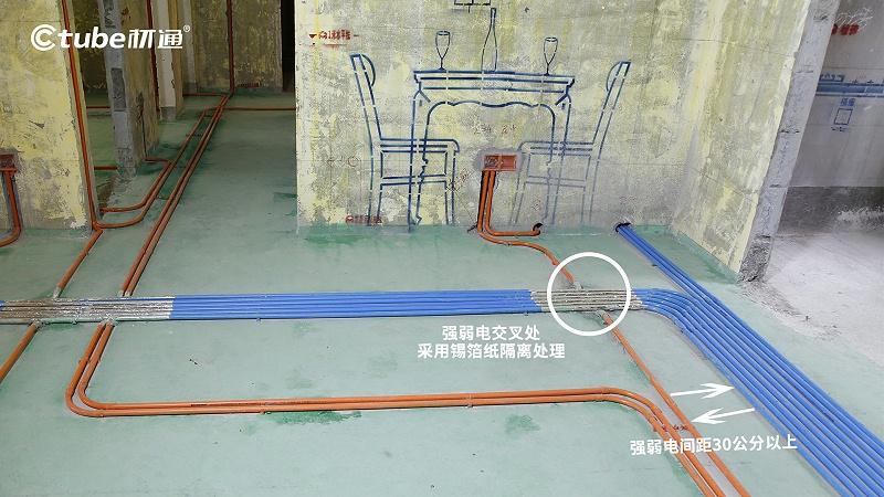 施工图红蓝管间距