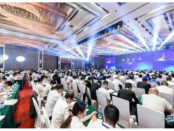 建筑业数字化转型CIO会议暨信息化建设经验交流会