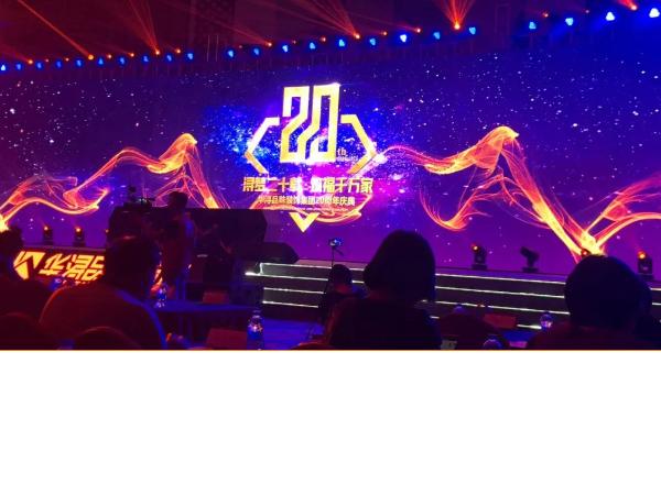 """浔梦二十载,筑梦千万家!台湾材通荣获""""华浔荣誉合作品牌""""奖"""