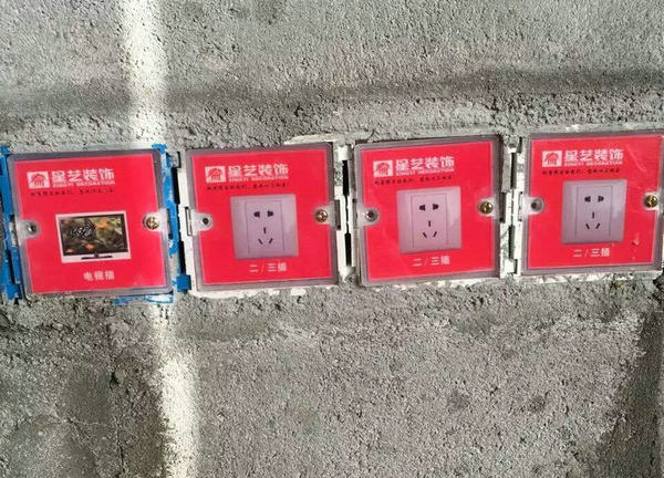 材通86底盒保护盖定制效果