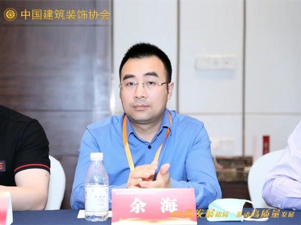 """喜讯!材通管业荣获""""第四届中国精装修产业发展大会""""三项大奖"""