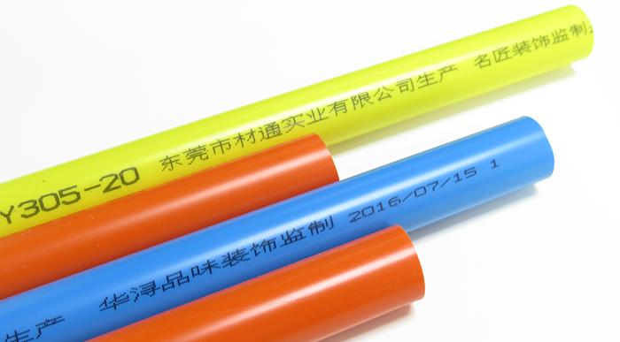 如何选购阻燃PVC线管?