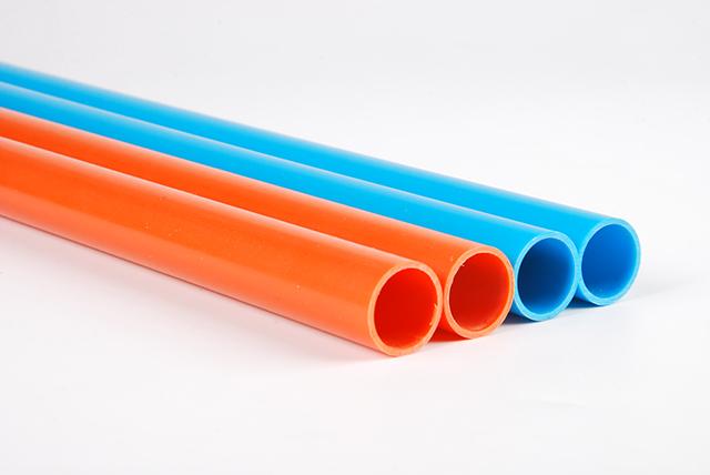 材通PVC线管