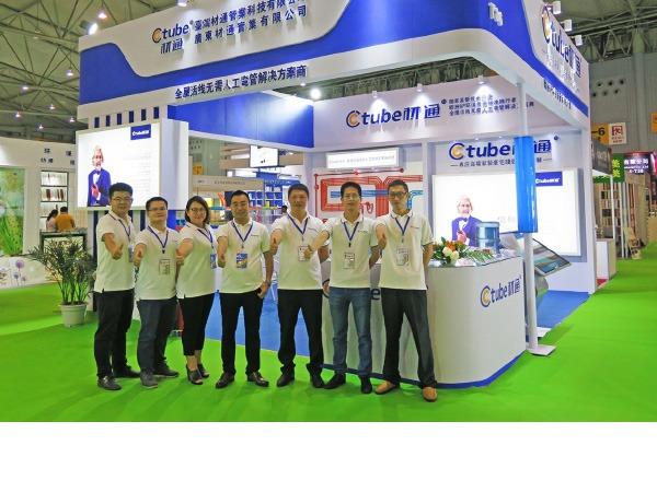 台湾材通管业首次登陆西部冠军展第18届CCBD成都建博会