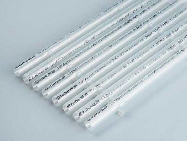 PVC透明天花连排管夹