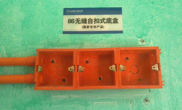 材通专利产品86无缝自扣底盒工地效果展示