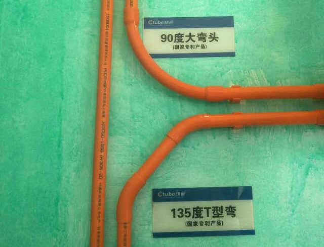材通专利产品PVC90度大弯头、135度T型弯工地效果展示