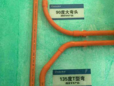 好易家装饰家装PVC线管管件案例