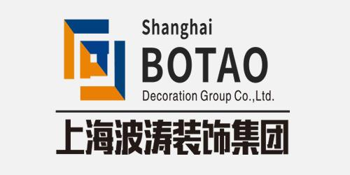 材通管业合作客户:上海波涛装饰